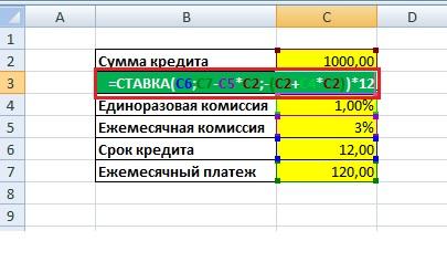 калькулятор с знаком суммы