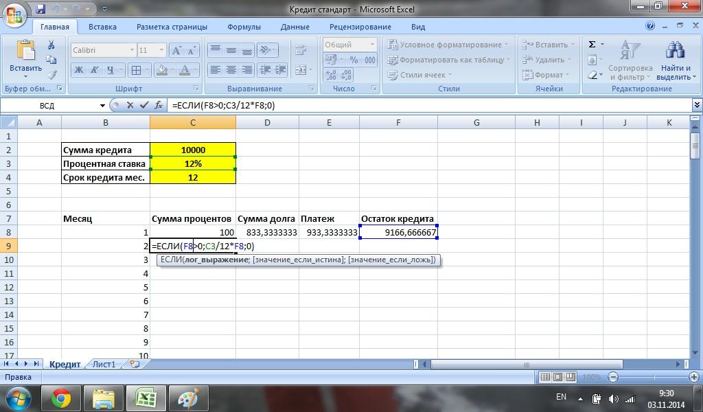 как читать формулы со знаком суммы